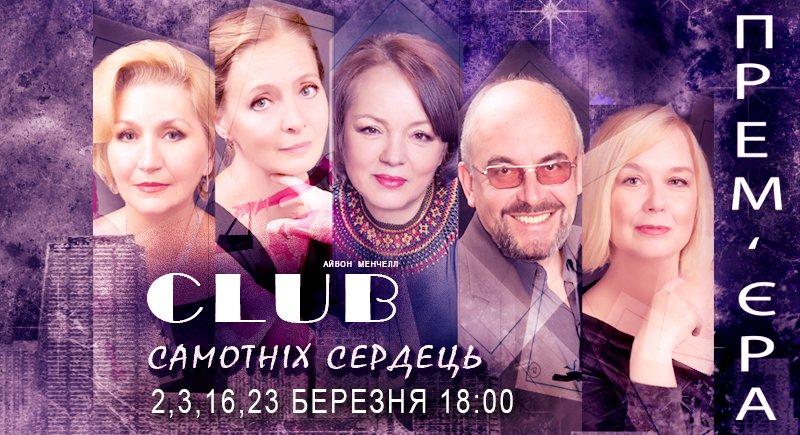 квитки онлайн:)